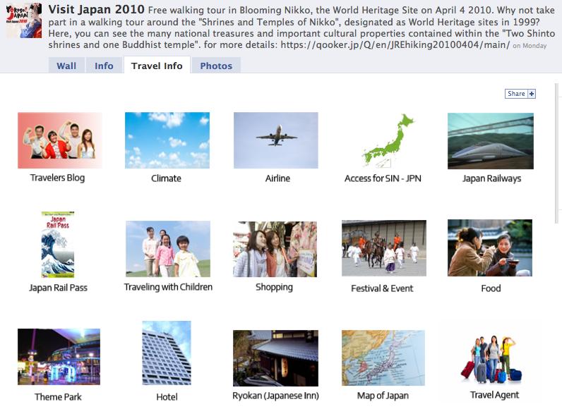 Visit Japan 2010