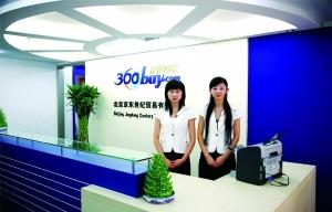 360buy.com