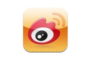Sina Weibo English iPhone app