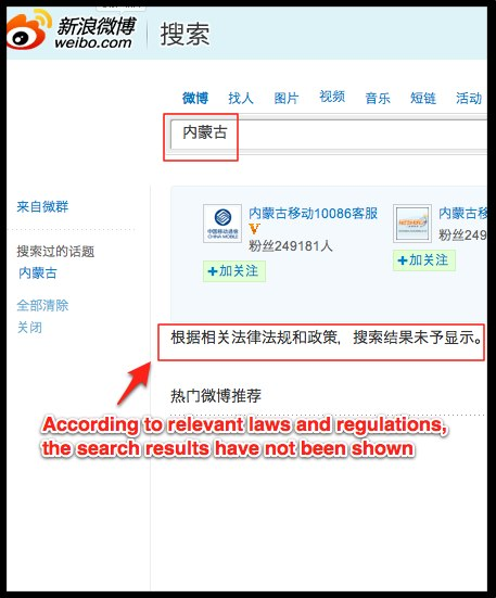 Sina Weibo Search for 'Inner Mongolia'