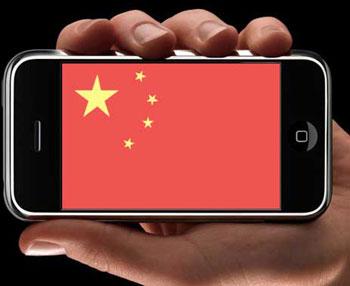 china_iphone