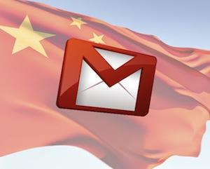 Gmail China Hack