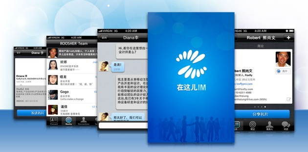 ZaiZher app acquired by Tianji