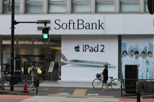 softbank retail store in Tokyo