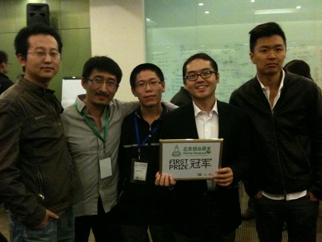 startup-weekend-beijing-winner