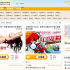 24Quan, Once China's 5th-Biggest Daily Deals Site, Suspends Operations