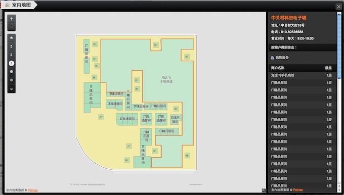 zhongguancun-floormap