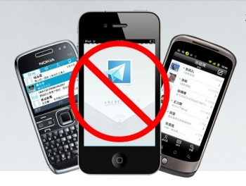 Apple bans all Qihoo apps - again