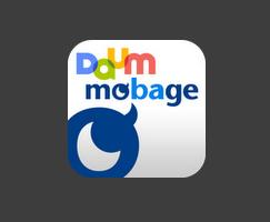 daum-mobage