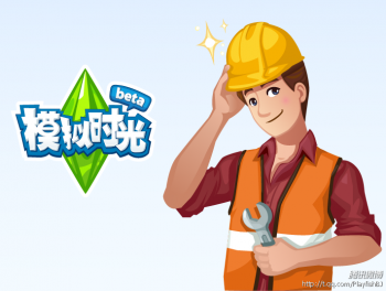 sims-china-monishiguang-logo