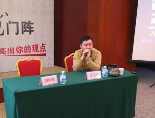 sogou-wang-xiaochuan