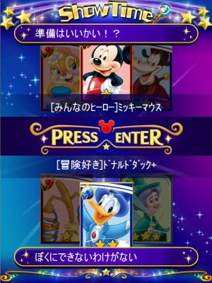 4-DisneyFantasyQuest_ShowTime
