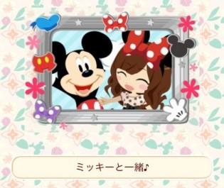 44-DisneyParty_Mickey