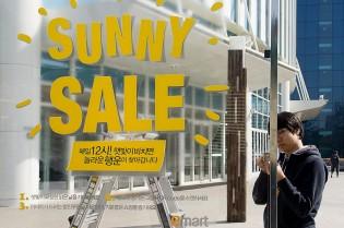 SunnySale