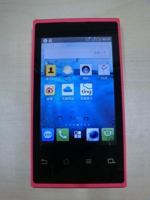 changhong phone-630