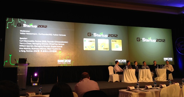 gmic-panel-investors