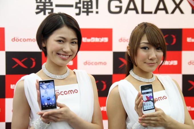 Docomo Samsung Galaxy S III Launch, Tokyo