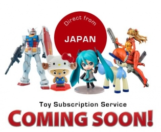 sugo toys japan