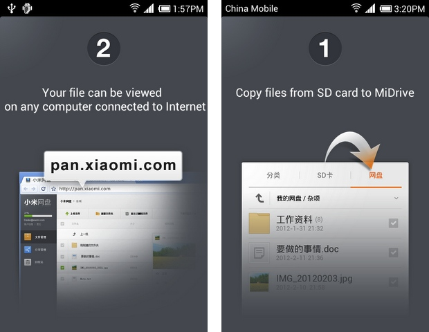 Xiaomi Miui Midrive 03
