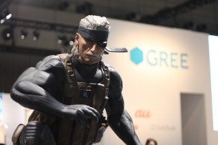 metal gear solid on gree