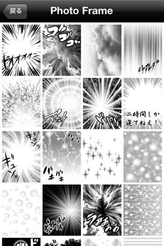 manga camera filters