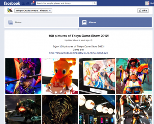 Tokyo Otaku Mode facebook page
