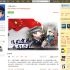 There Are More Than 50,000 Government Accounts on Sina Weibo