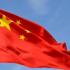 Why Take Your Entrepreneurship to China?