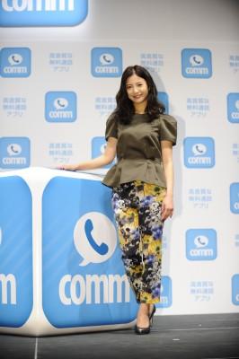 dena-comm-Yuriko-Yoshitaka