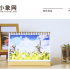 Puffant is a Cafepress-Like Startup for China (Finally!)