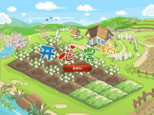 Happy Farm, made by Five Minutes studio