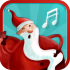 Indonesian-Made Christmas Sing-Along App Now on Sale