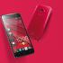 KDDI Set to Launch HTC J Butterfly in Japan On December 9