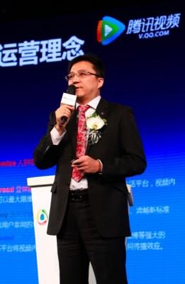 Tencent Video, Alex Liu