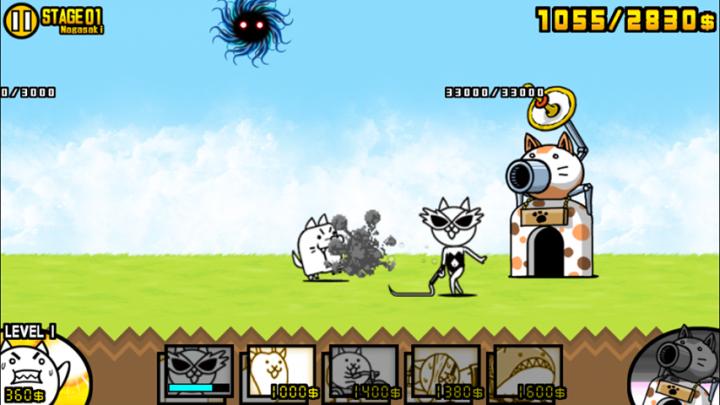 battle cats s&m
