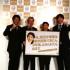 GREE and Yahoo Japan to Co-Sponsor Tokyo 2020 Olympic Bid