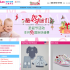 E-commerce Startup Kumami Sells Imported Kids' Products to Worried Chinese Mothers