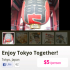Japanese Travel Sharing Service Meetrip Releases 12 Android Apps