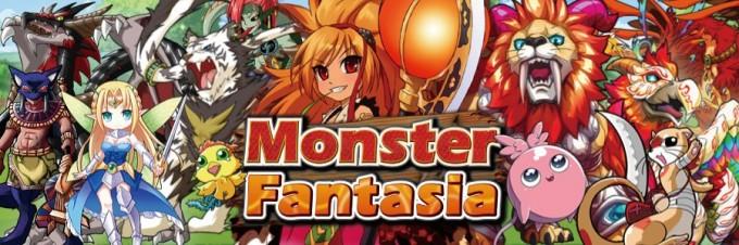 monster-fantasia-wide
