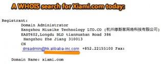 Alibaba Xiami