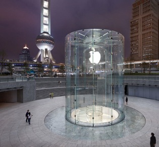 Apple Shanghai Pudong