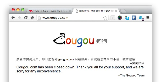 China Gougou piracy search shuts