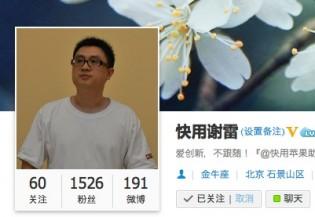 China KuaiYong iOS app piracy