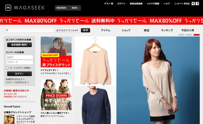 DOCOMO acquisition offer MagaSeek
