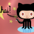 Social Coding Site Github Unblocked and Accessible Again in China