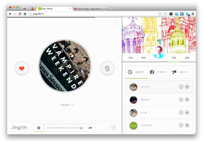 Jing.fm music streaming from China
