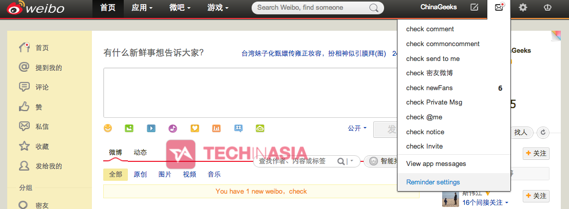 Sina Weibo rolls out English interface