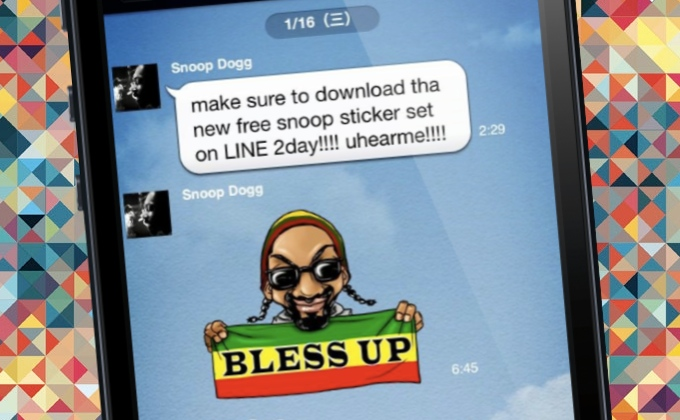 Snoop Dogg promotes Line app