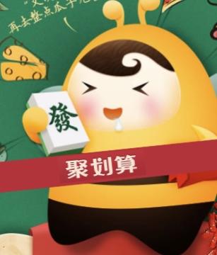 Taobao Juhuasuan sales revenue