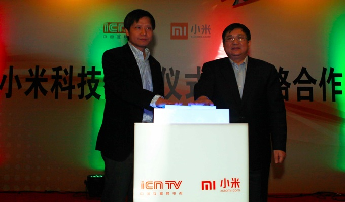 Xiaomi Box and CNTV partnership